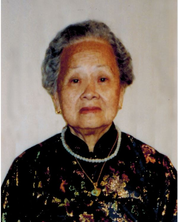 Feng Hsien Kuo